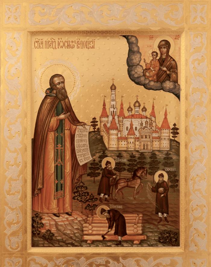 икона иосифу волоцкому фото