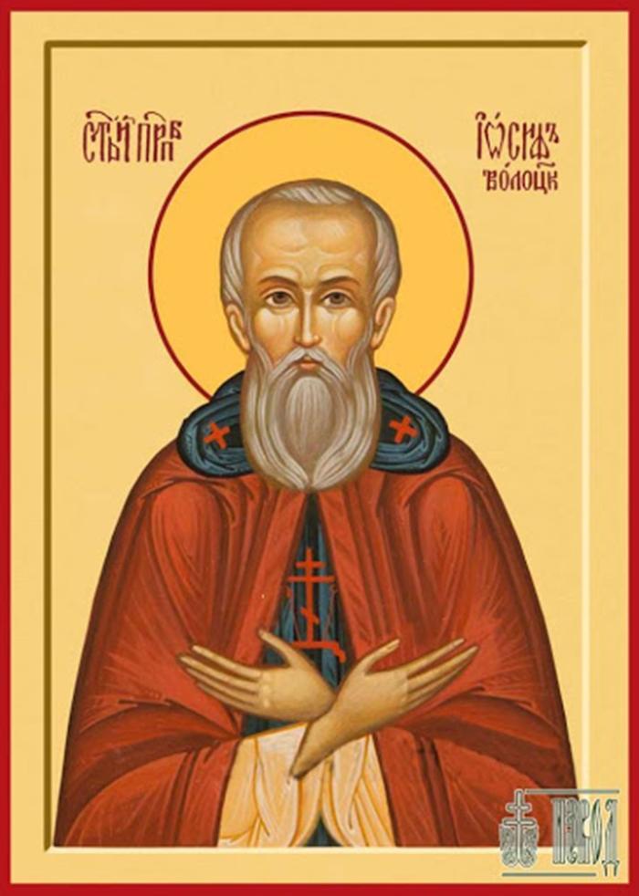 икона иосифу волоцкому