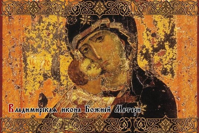 икона владимирской иконе божией матери