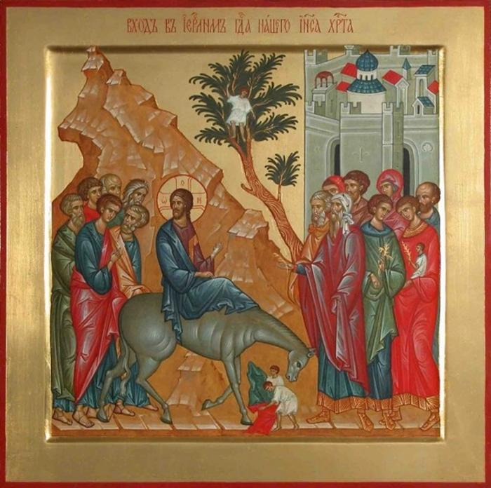 Вход Господень в Иерусалим икона
