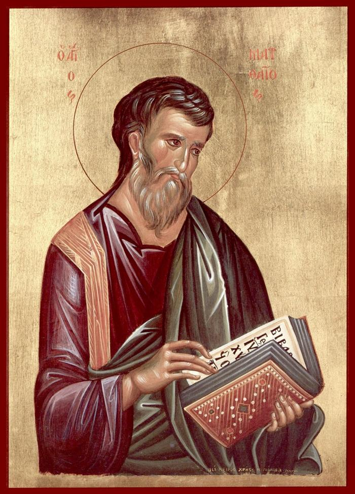 икона апостолу матфею фото