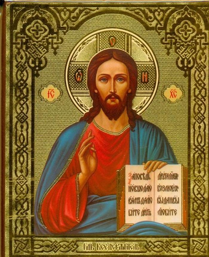 икона от рукоблудия Господу Богу