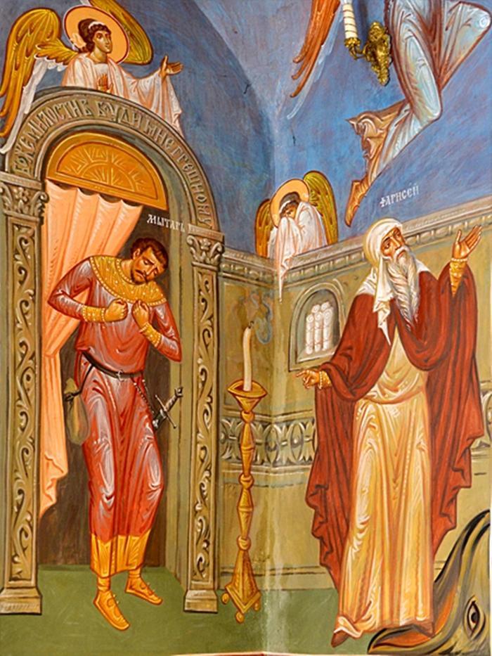 Мытаря и фарисея икона