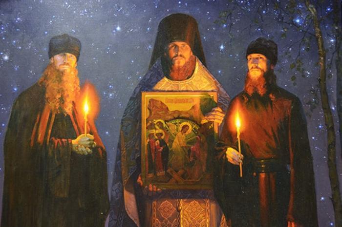 икона оптинским новомученикам фото