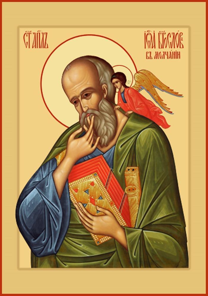 икона иоанну богослову