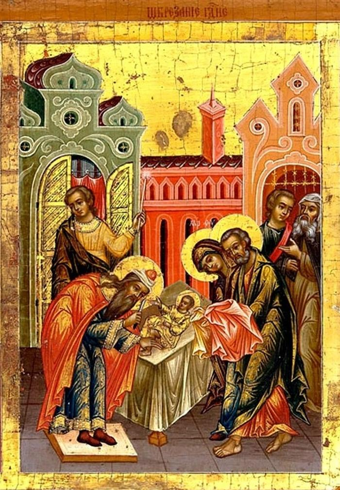 Обрезание Господне икона
