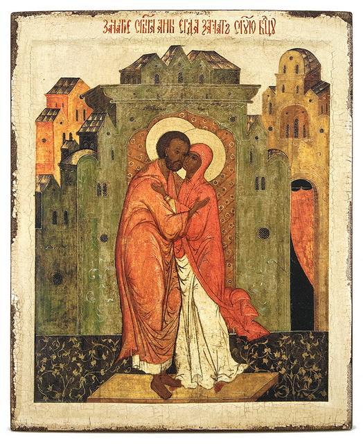 икона анне и иоакиму о даровании детей