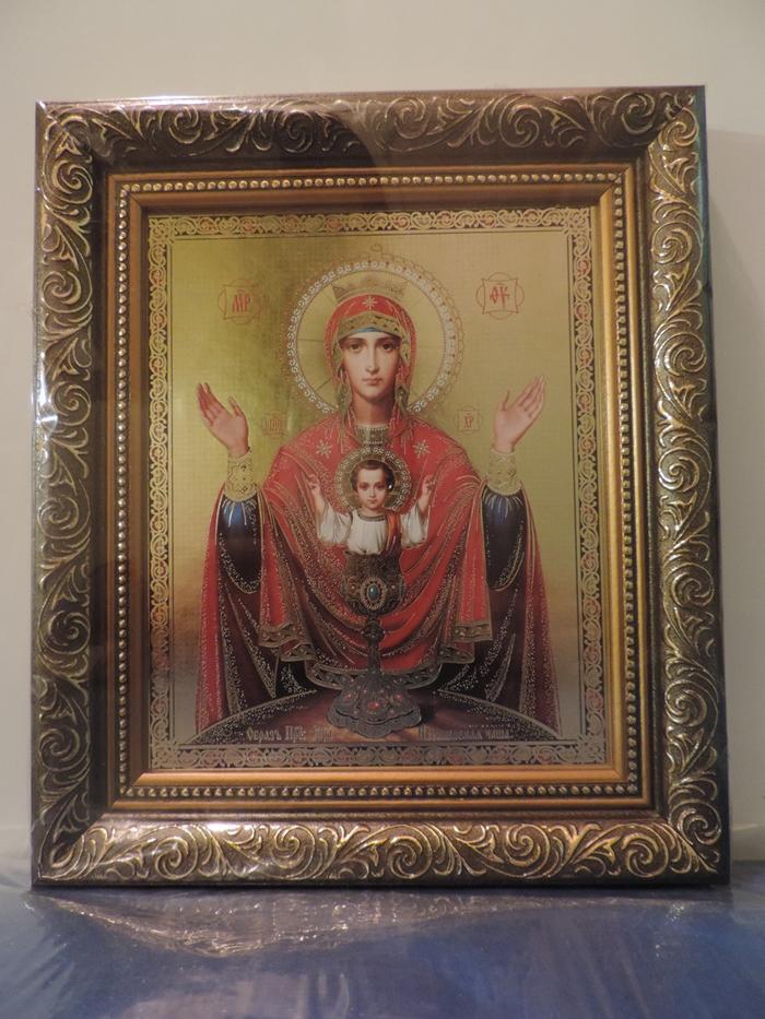 икона от наркозависимости сына