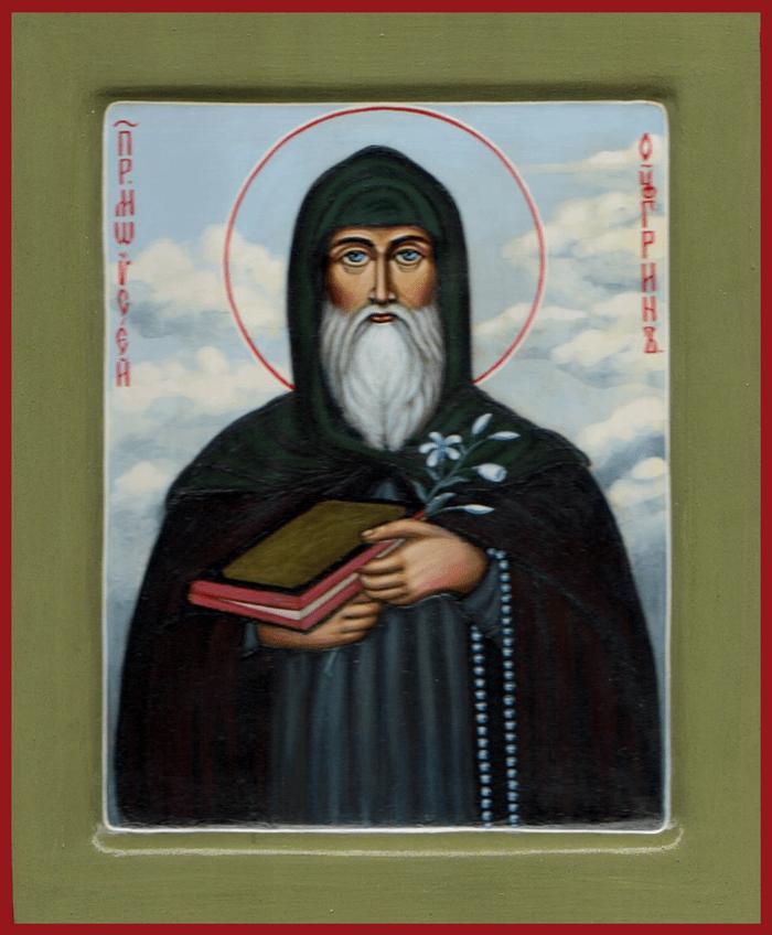 Моисею Угрину