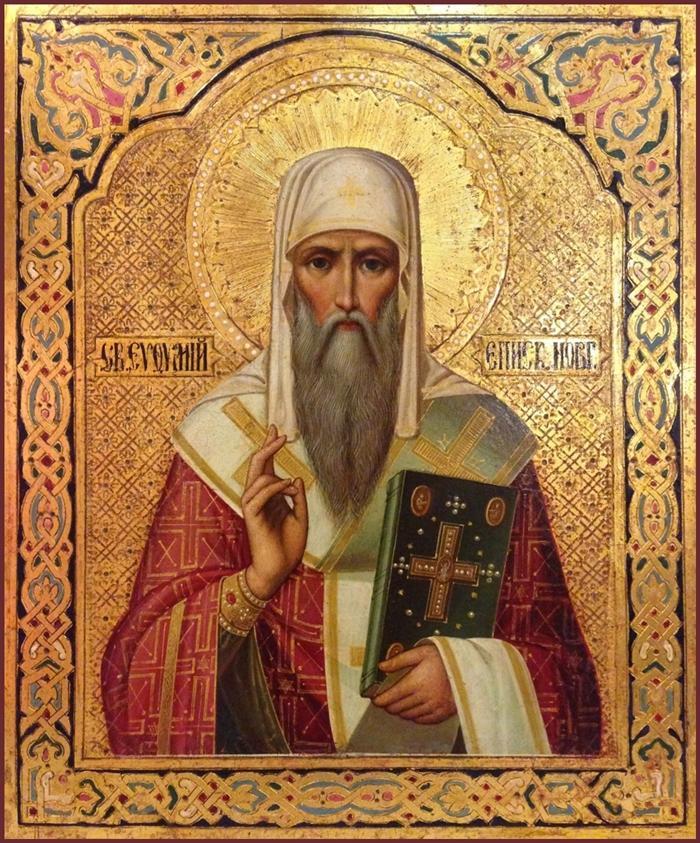 икона Евфимию Новгородскому