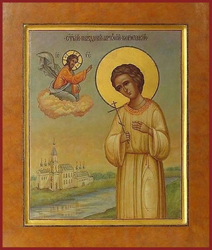икона артемию веркольскому фото