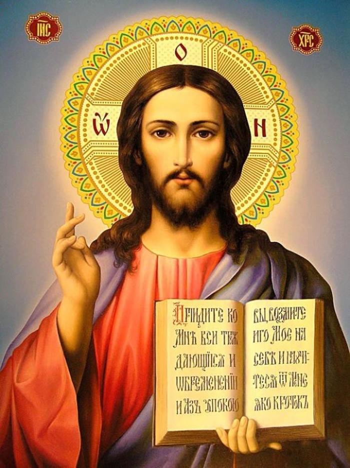 икона Иисусу Христу