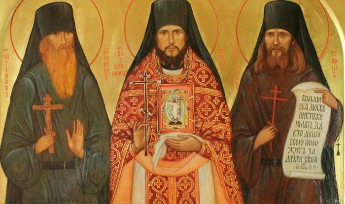 икона оптинским новомученикам