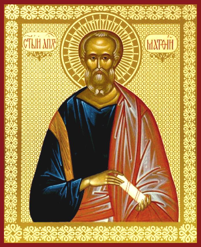 икона апостолу матфею