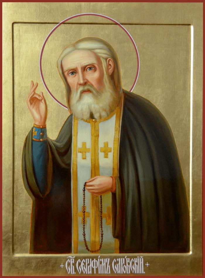 икона Преподобному Серафиму Саровскому