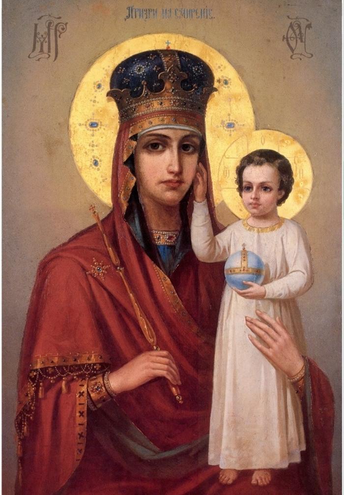 икона о послушании детей к родителям