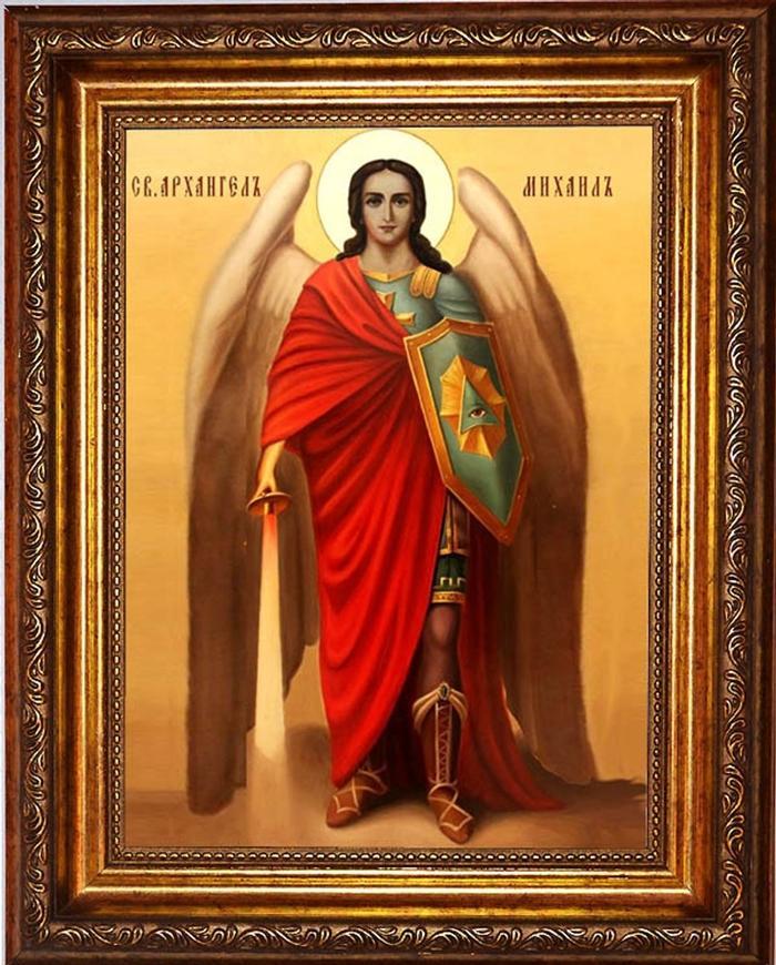 Архангелу Михаилу икона