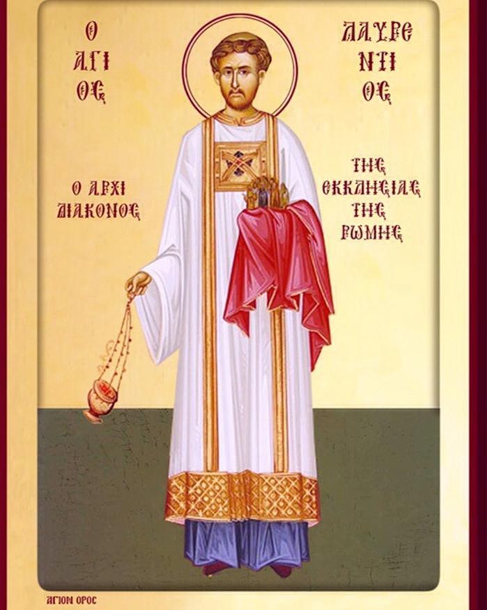 икона Лаврентию Римскому