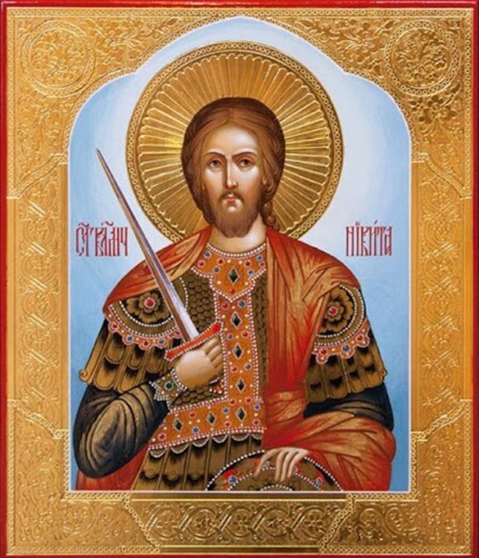 икона Святому Никите