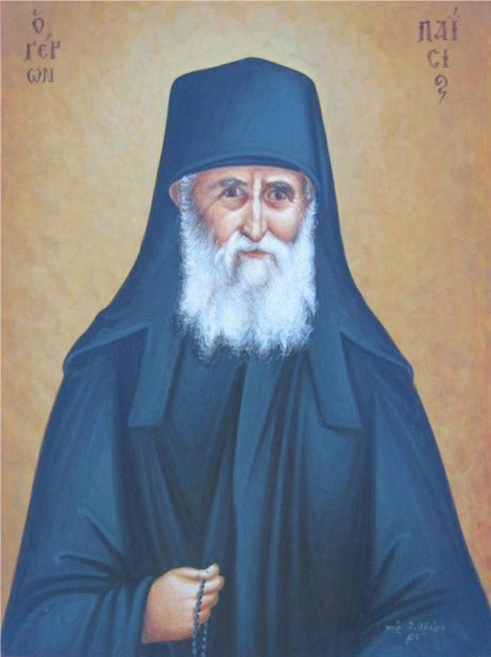 икона паисию святогорцу фото