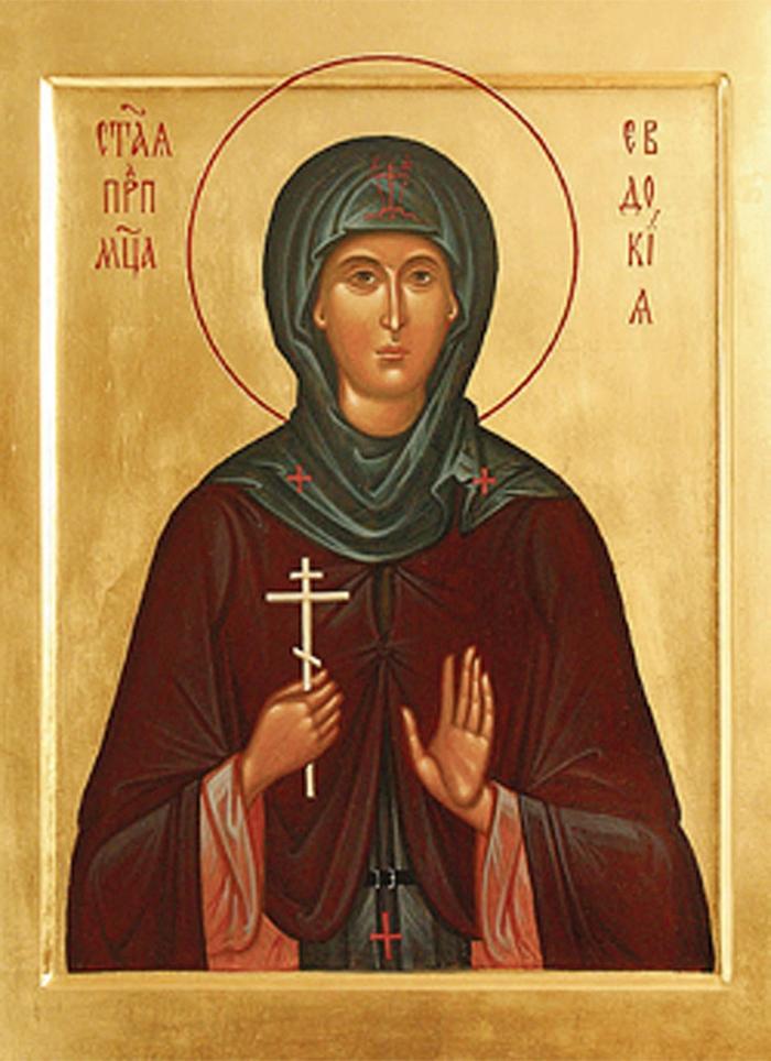 икона Преподобной Евдокии