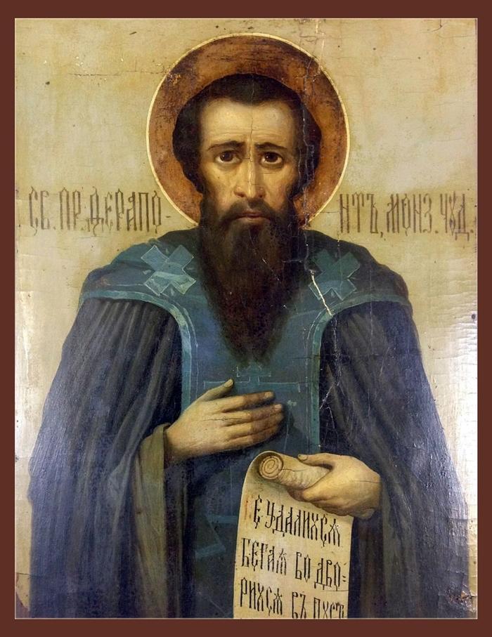 икона Преподобному Ферапонту Монзенскому