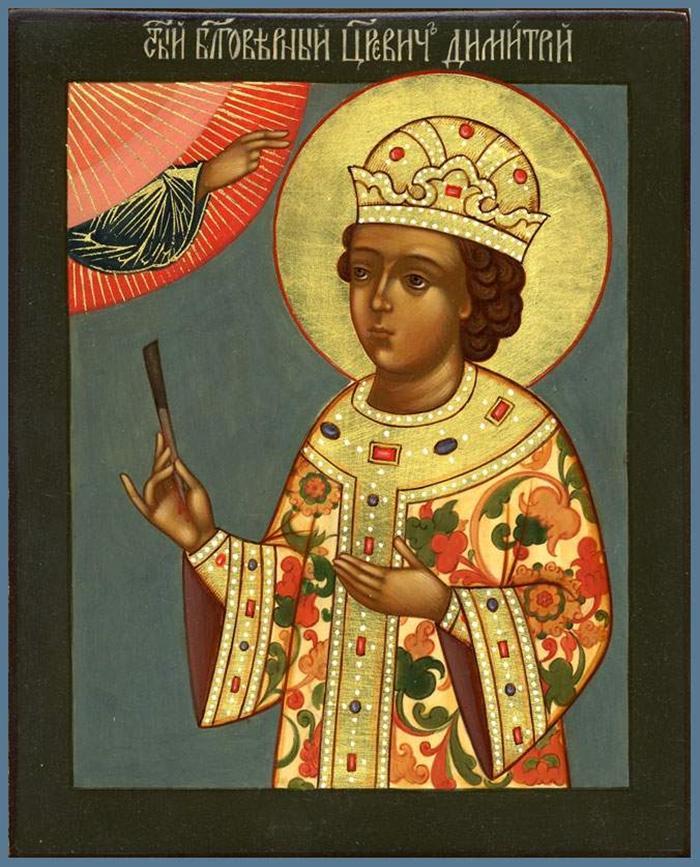 икона Благоверному царевичу Димитрию