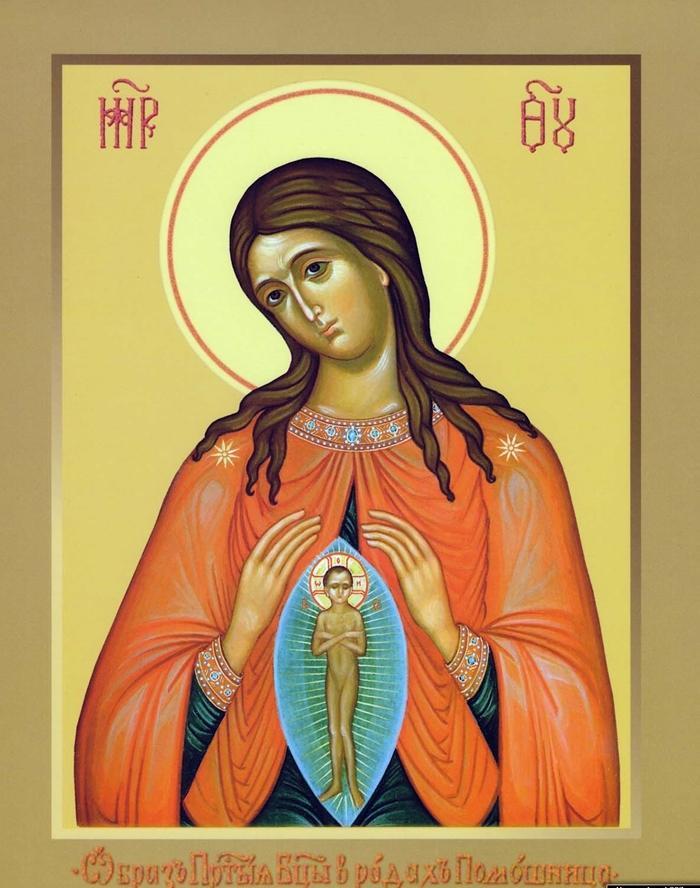 икона о женском здоровье