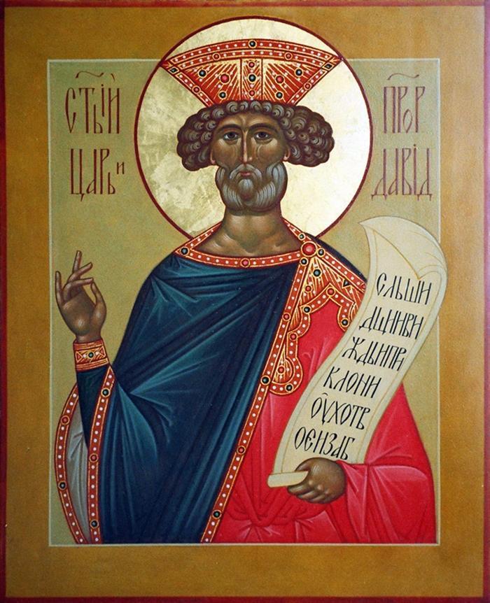 икона перед началом чтения псалтири
