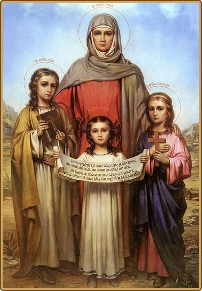 икона вере надежде любови и матери их софии
