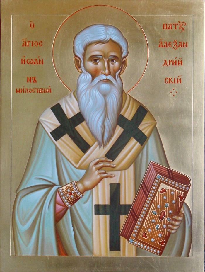 икона иоанну милостивому ajnj