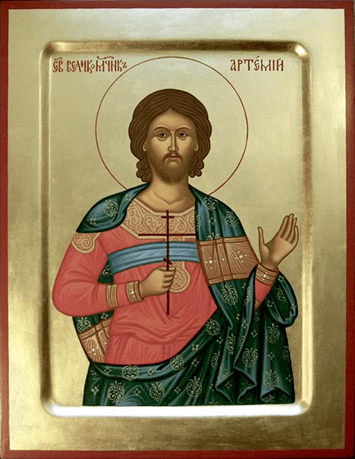 икона Артемию Великомученику