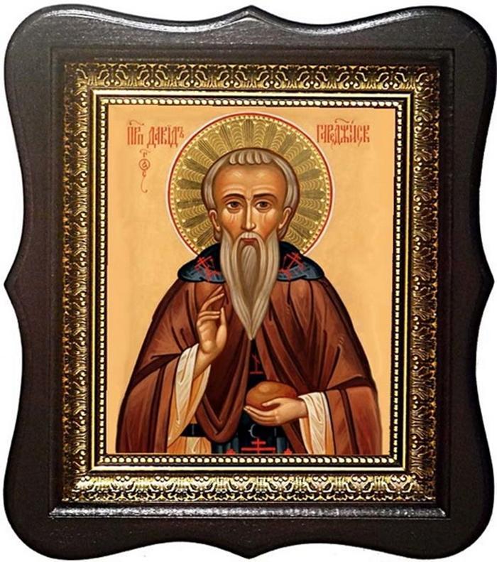 икона давиду гареджийскому
