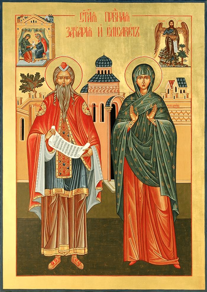 икона Святым Захарии и Елисавете