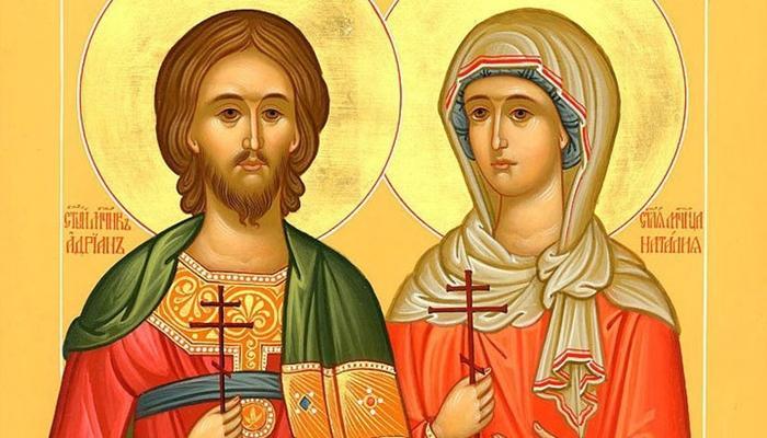 икона наталии и адриану