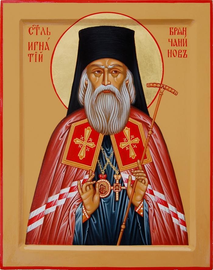 икона от чревоугодия Святителю Игнатию