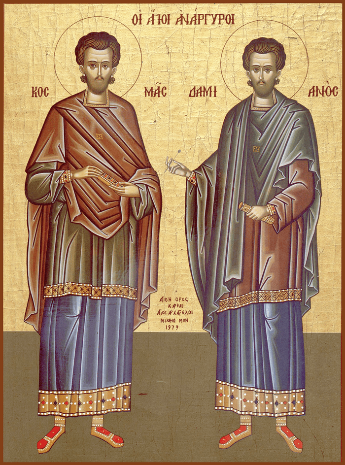 икона Чудотворцам Косме и Дамиану Аравийским