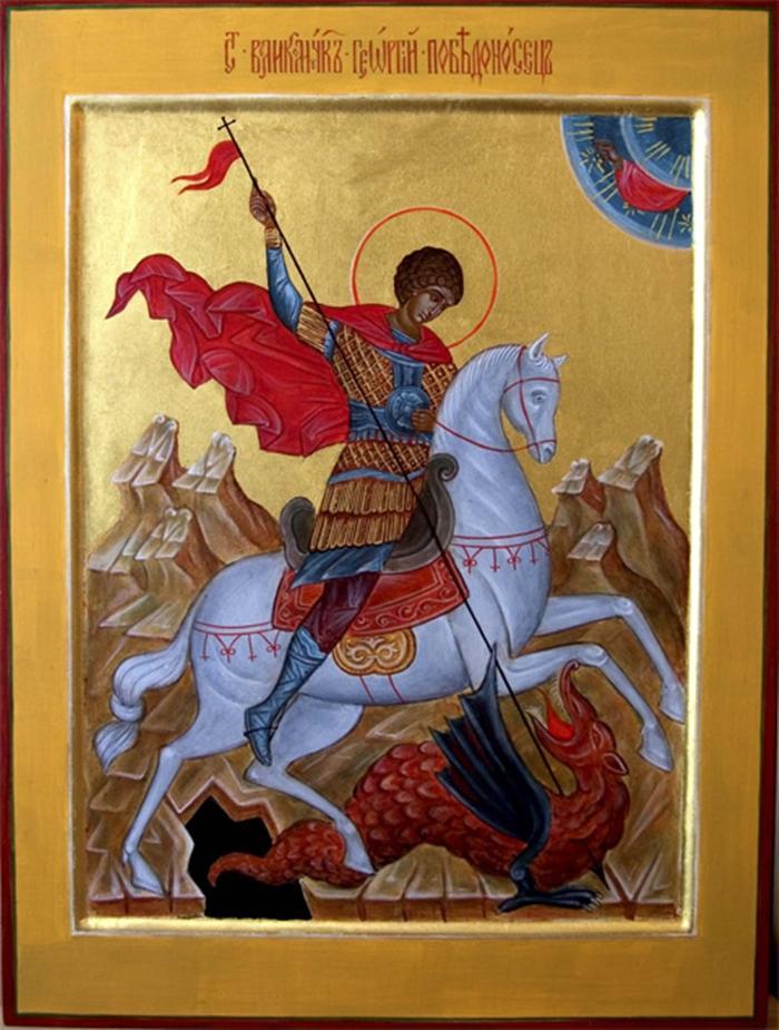 икона Георгию Победоносцу