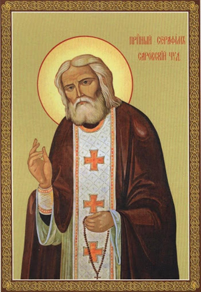 икона Серафиму Саровскому