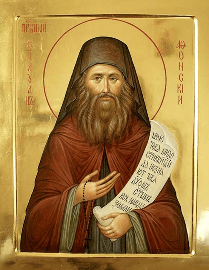 Силуану Афонскому