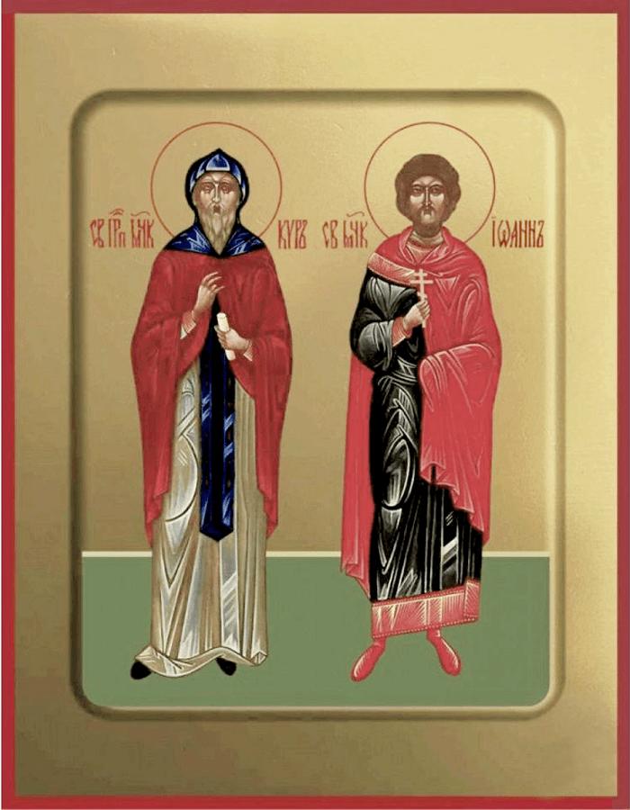 икона Киру и Иоанну