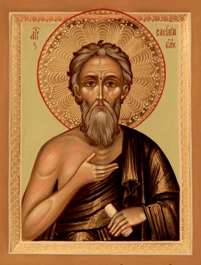 икона Блаженному Василию