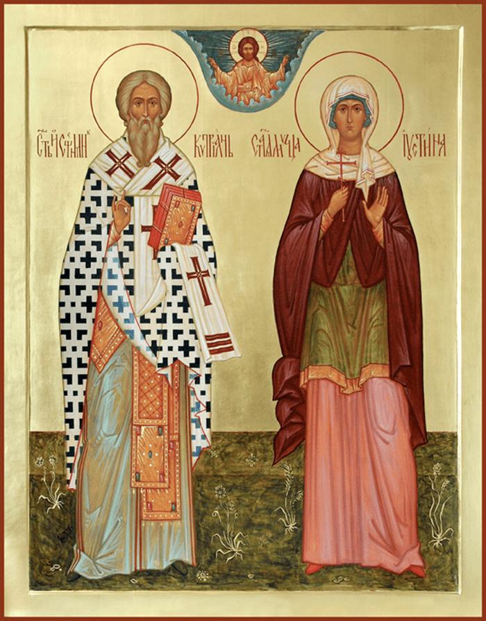 икона Мученикам Киприану и Иустинии