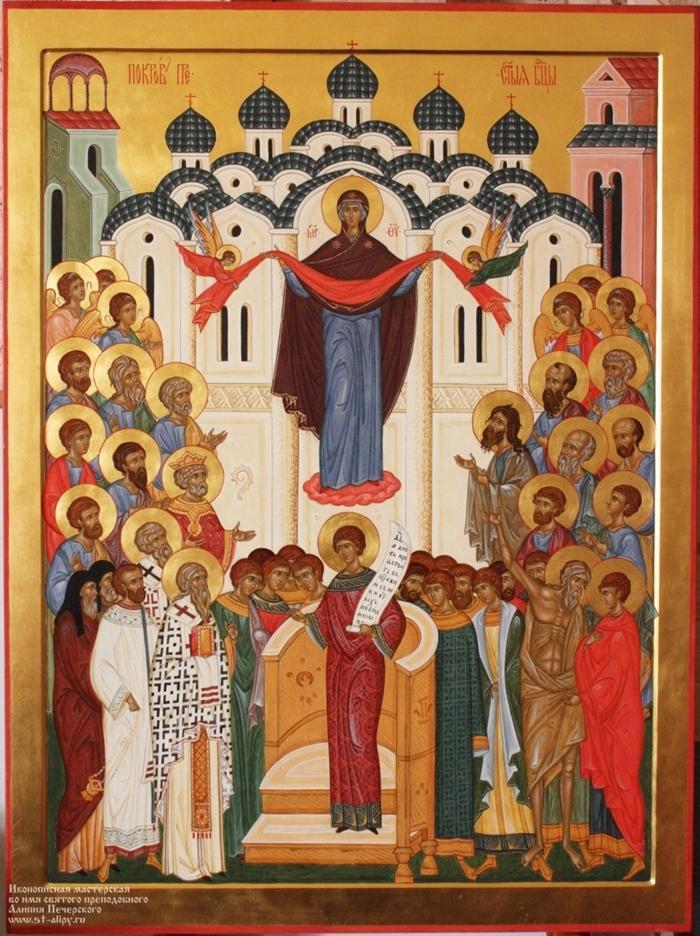 икона Перед «Покровом Святой Богородицы»