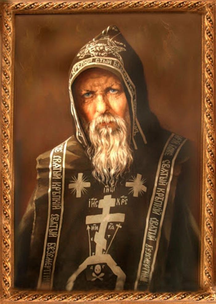 икона серафиму вырицкому
