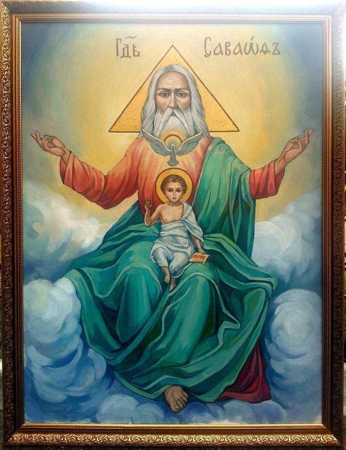 икона всемогущему богу в нашествии печали фото