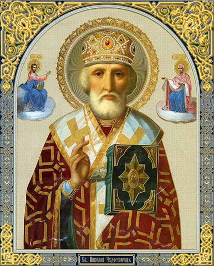 икона Николаю Чудотворцу