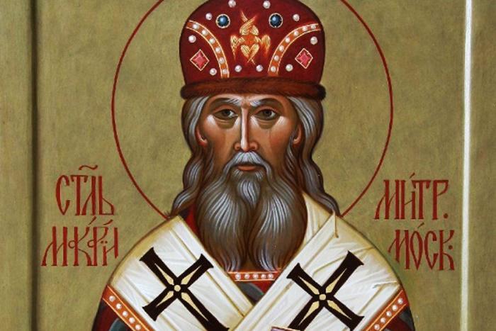 икона Святитель Макарий