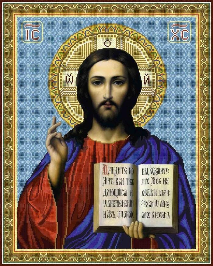 икона иисусу