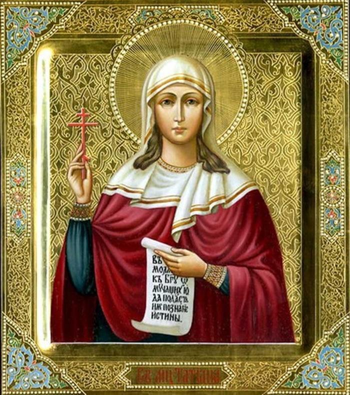 икона великомученице татьяне